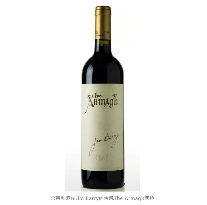 全球葡萄酒投资选择推荐,跟着买一定不会亏