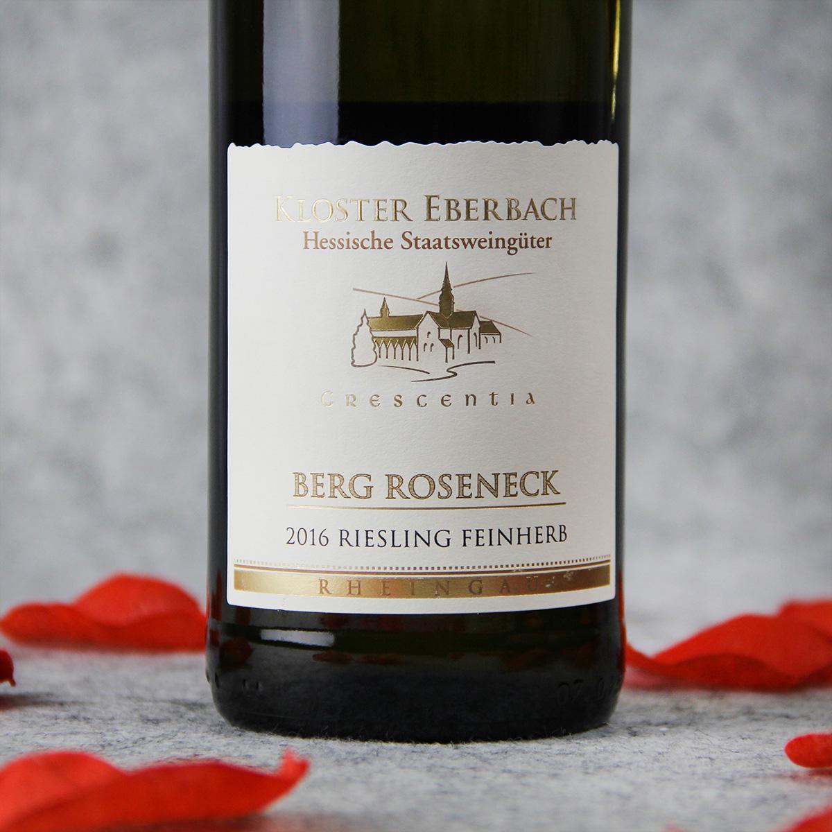 德国莱茵高埃伯巴赫酒庄雷司令玫瑰庄园VDP一级园半干白葡萄酒