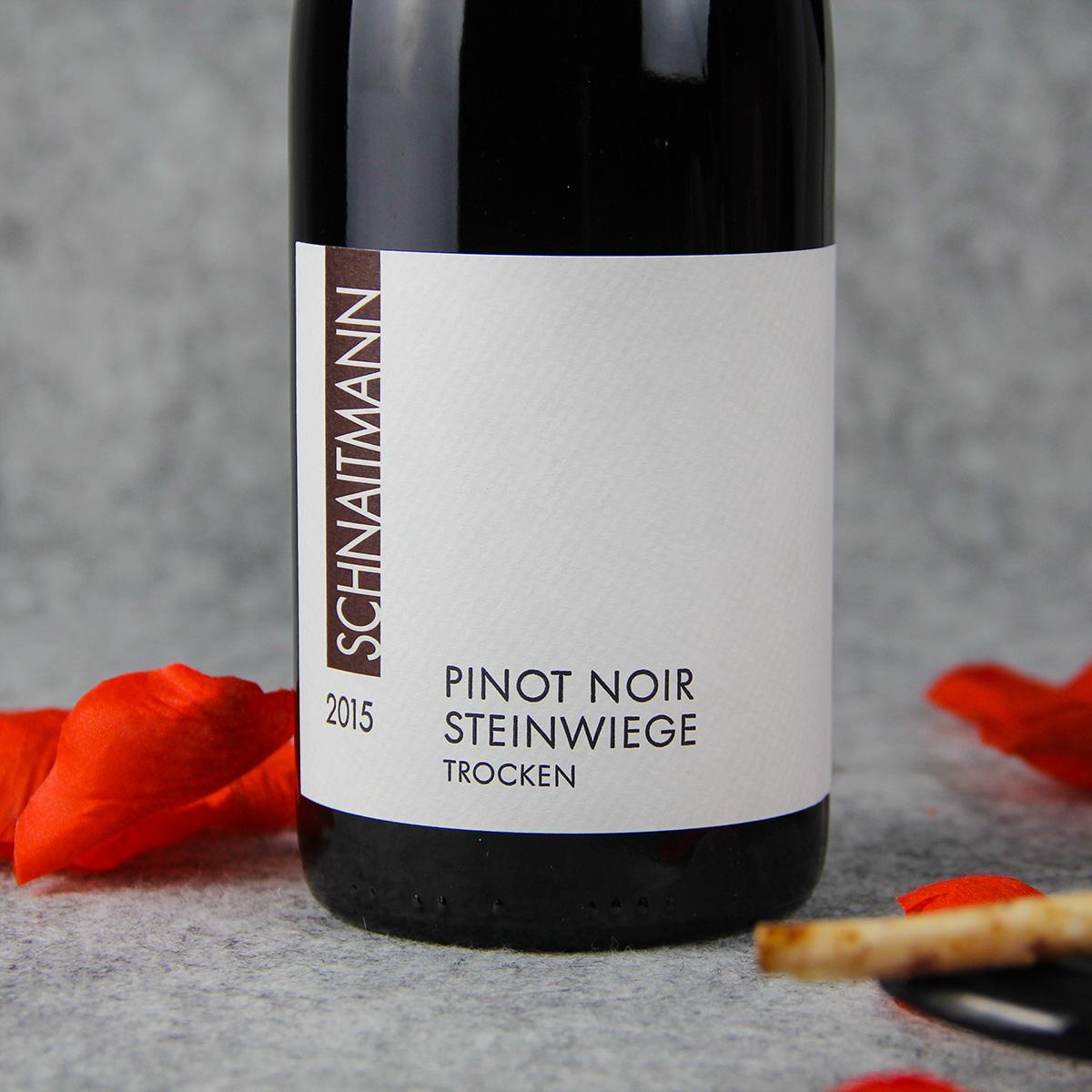 德国符腾堡莱纳施纳特门酒庄黑皮诺施泰格园VDP大区级干红葡萄酒