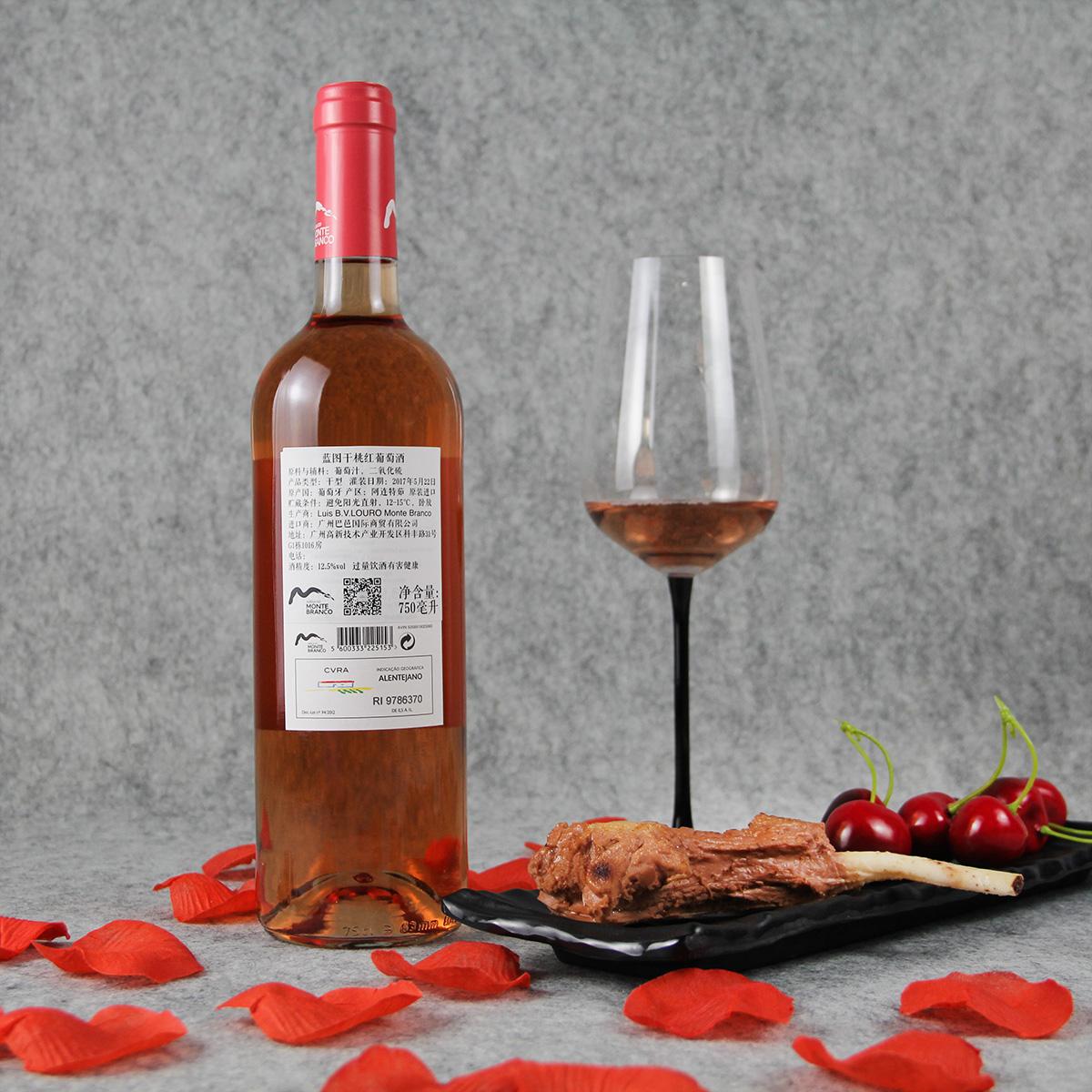 葡萄牙阿连特茹蒙特布兰科酒庄蓝图混酿干桃红葡萄酒