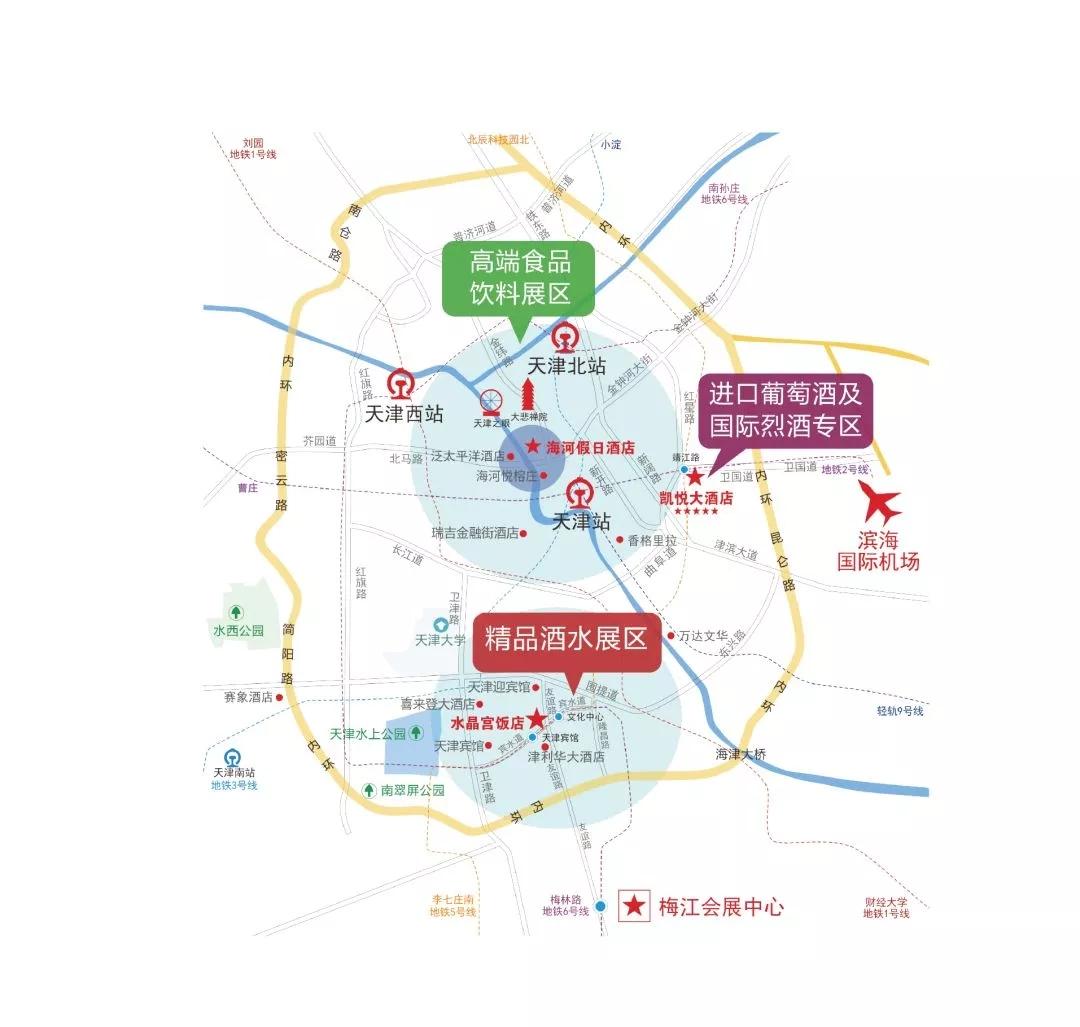 2019秋糖|天津东凯悦酒店预定火爆,再占先机,展团名企持续加码!