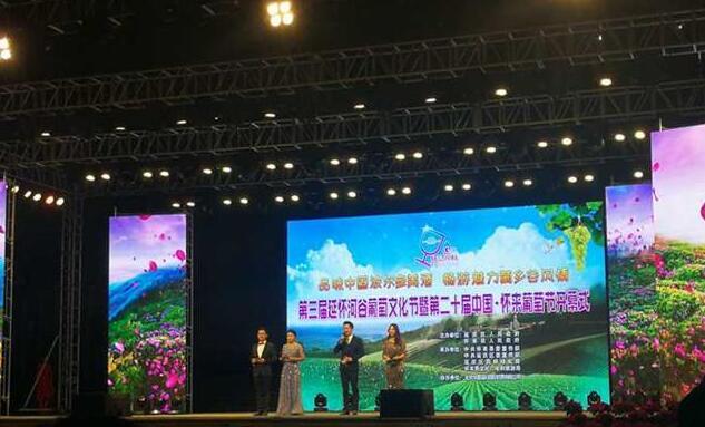 第二十届中国·怀来葡萄节日前拉开帷幕