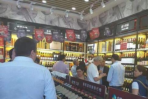 智利葡萄酒协会计划提高佳酿销售价格