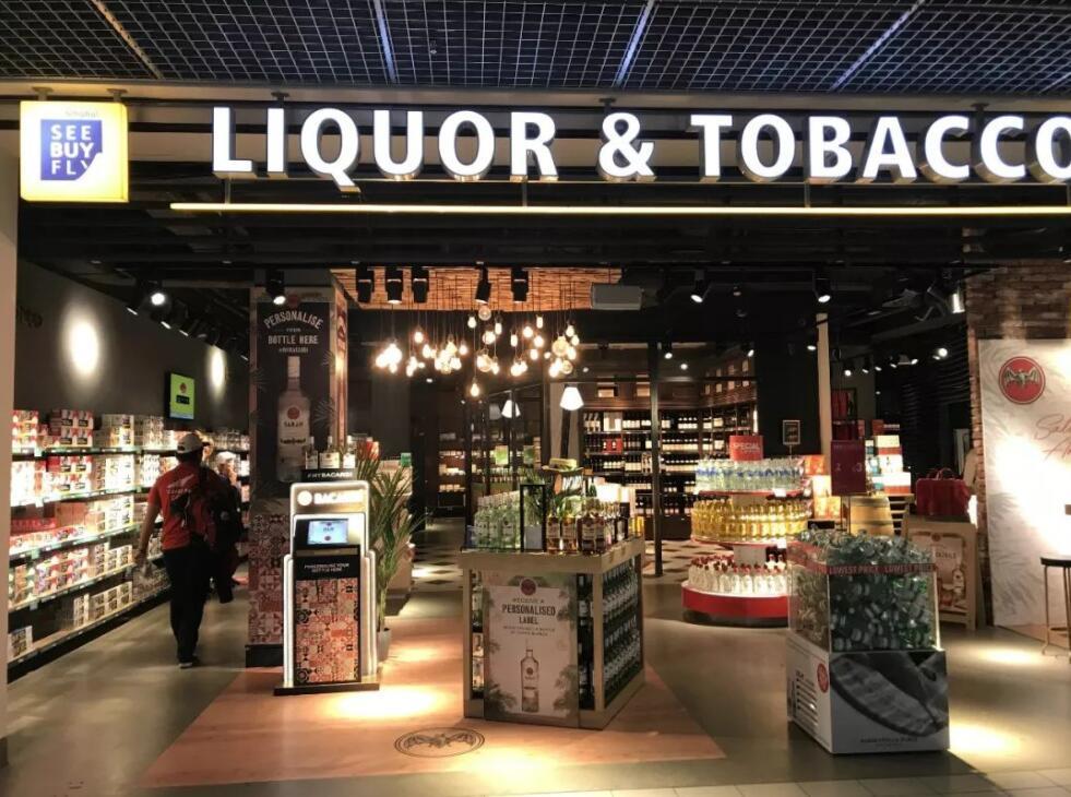 机场免税店的葡萄酒比完税价葡萄酒还要高