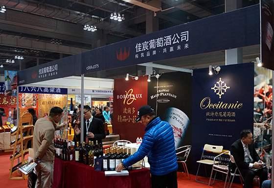 2020上海国际葡萄酒暨烈酒展将在5月举办