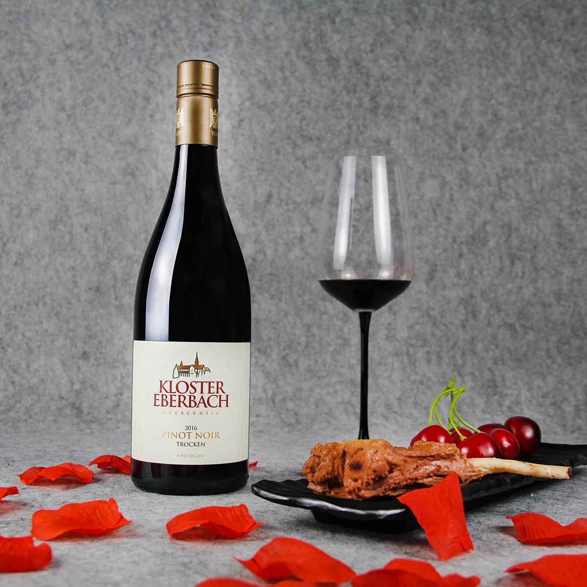 德国莱茵高埃伯巴赫酒庄黑皮诺VDP一级园干红葡萄酒