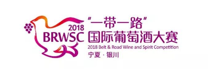 独家专访 | 葡萄酒大赛即将开幕,你想了解的大师都在这里!