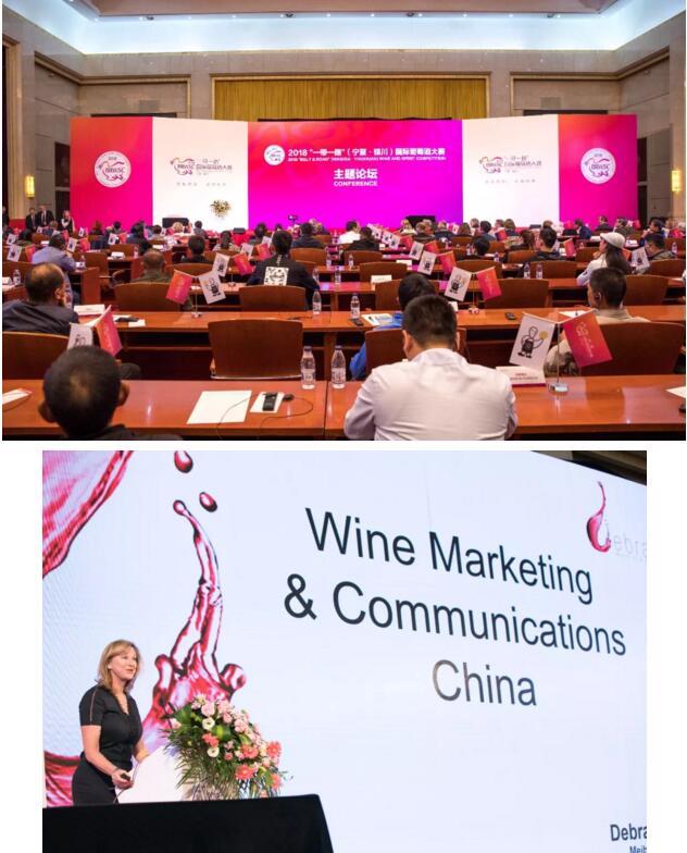 """等你!2019""""一带一路""""国际葡萄酒大赛相约宁夏!"""