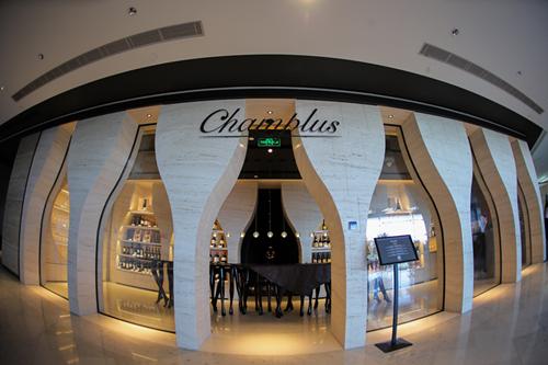CHAMPLUS尚嘉品鉴创意品酒空间正式开业