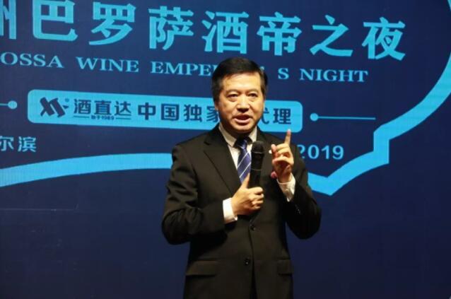 葡萄酒市场低迷,澳洲酒王却选择强势加速进入中国市场?