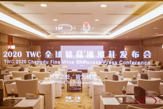 """TopWine举办TWC全球精品酒巡:品牌集中化造就春糖""""黑马"""",迎来酒店展第三次革新"""