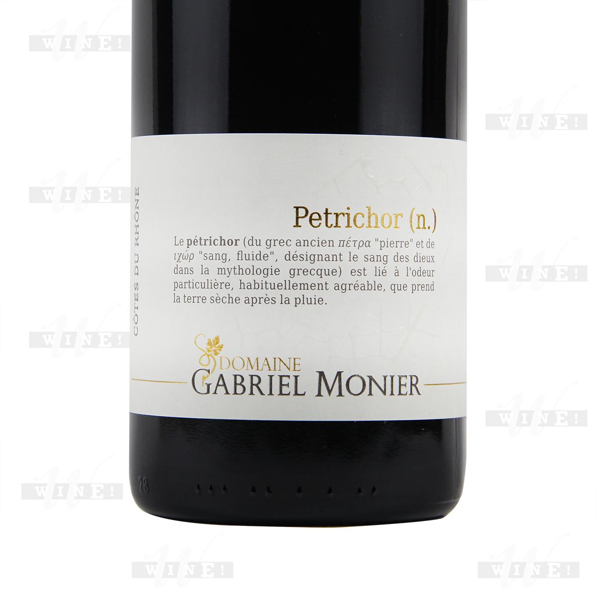 法国罗纳河谷加布里蒙尼酒庄混酿雨泥之香AOC干红葡萄酒