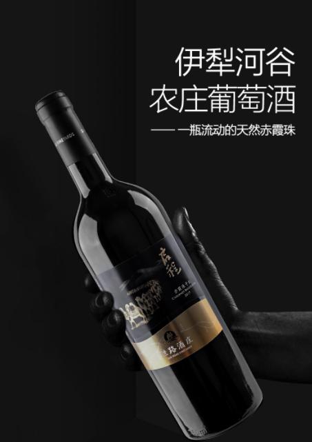丝路启程有机红酒在京东众筹平台上线