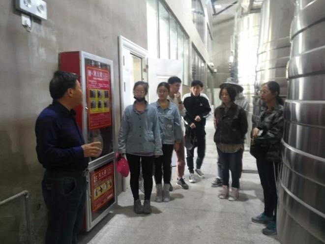 西农葡萄酒学院学生来到宁夏尚颂堡酒庄进行实习