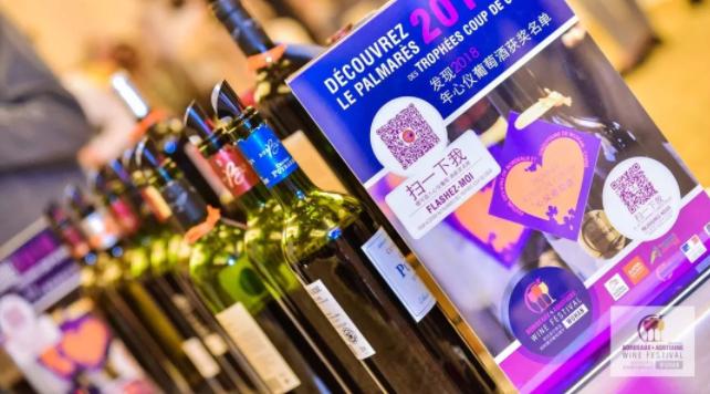 波尔多及新阿基坦葡萄酒节迎来十周年纪念日
