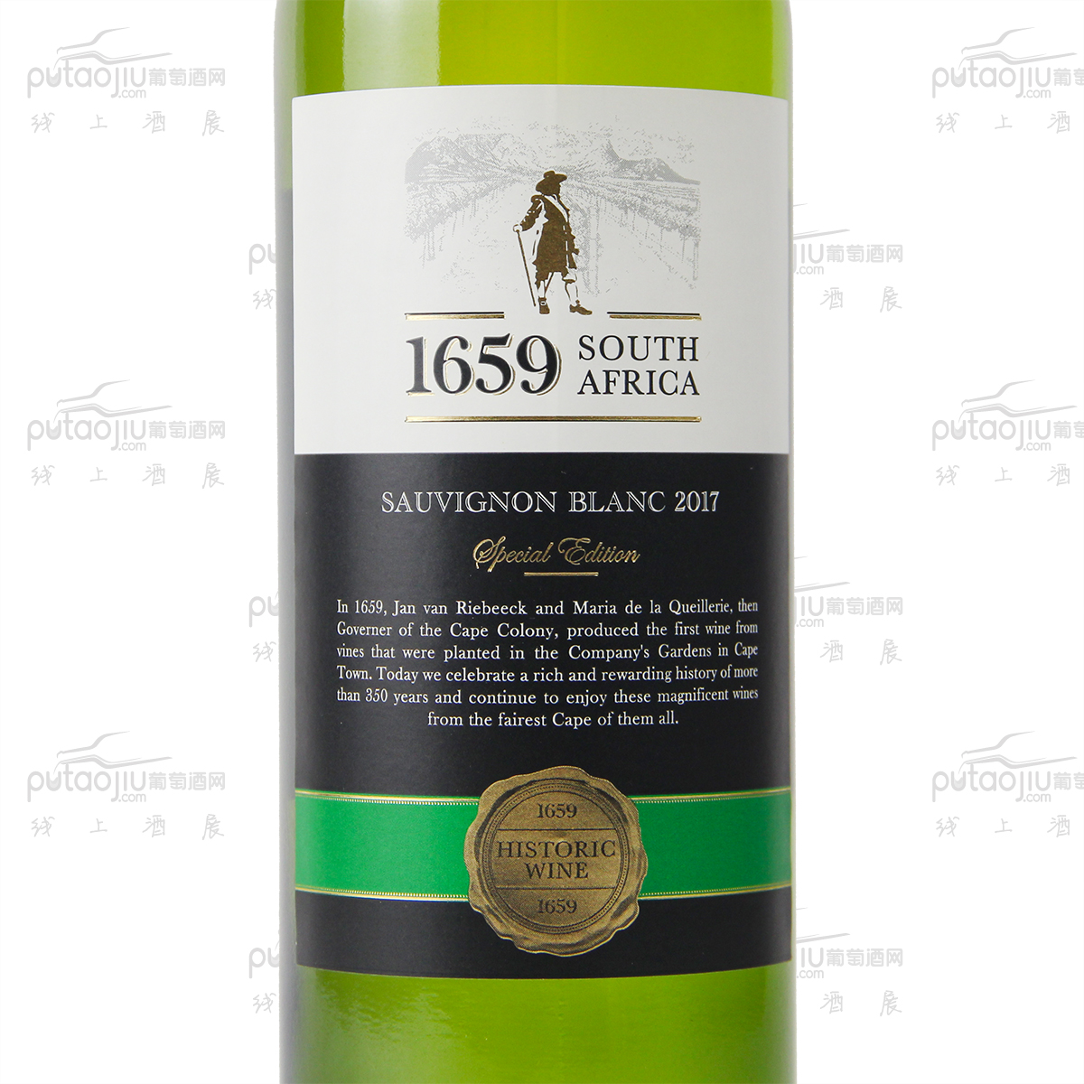 南非西开普省猎豹酒庄1659长相思干白葡萄酒