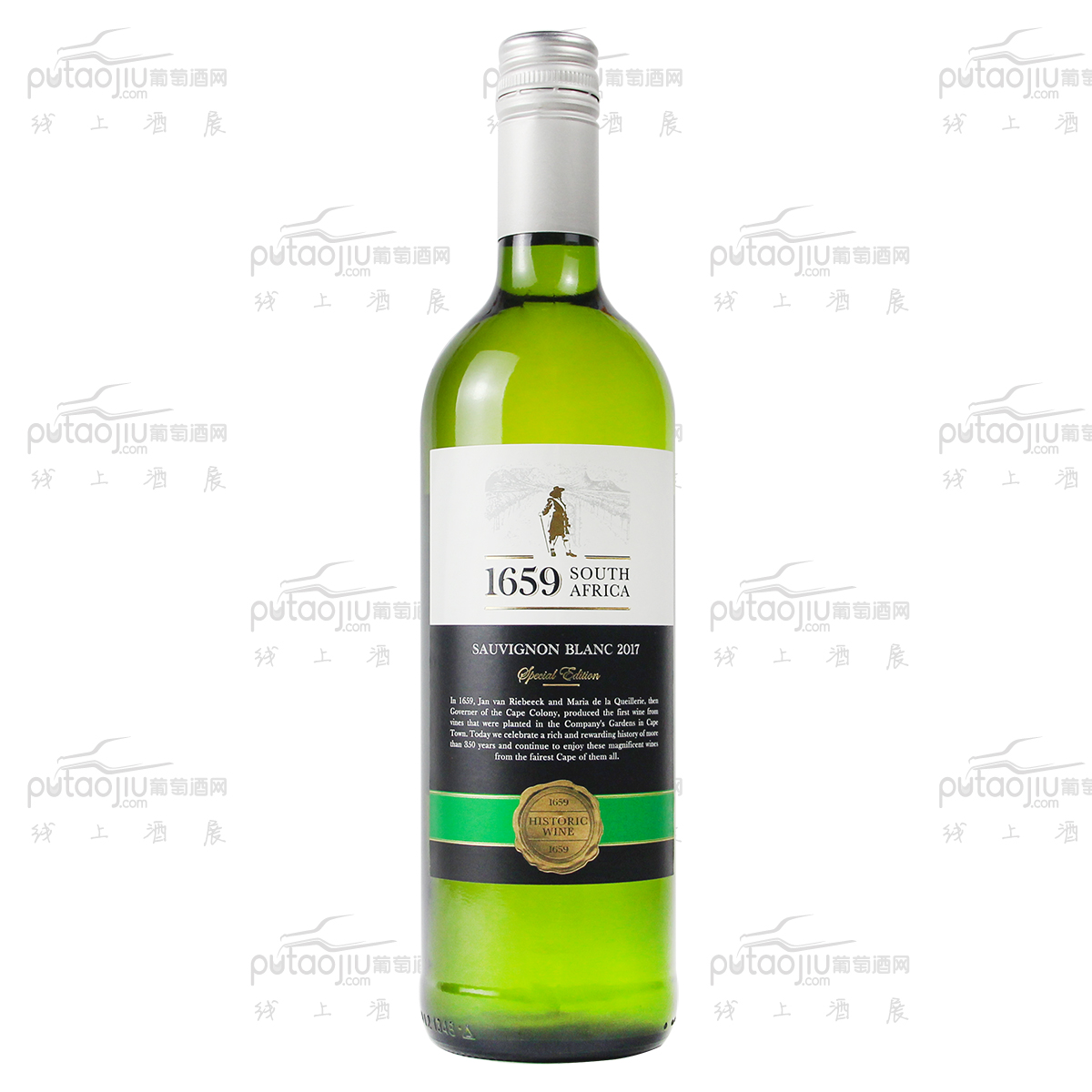 南非西開普省獵豹酒莊1659長相思干白葡萄酒