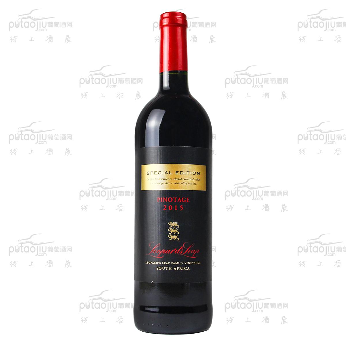 南非西开普省猎豹酒庄皮诺塔齐特别版干红葡萄酒