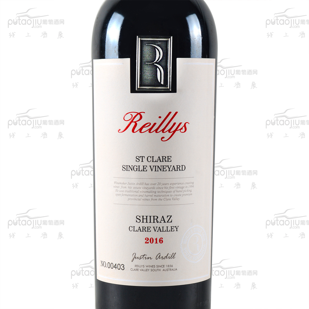 澳大利亚克莱尔谷莱利斯西拉圣克莱尔单一园干红葡萄酒