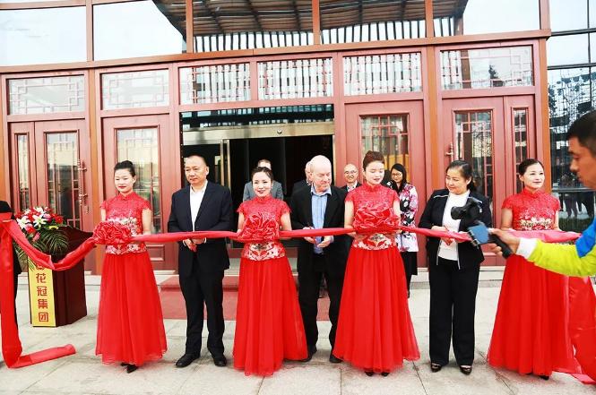 国花酒庄澳大利亚红酒馆开馆仪式在菏泽举行