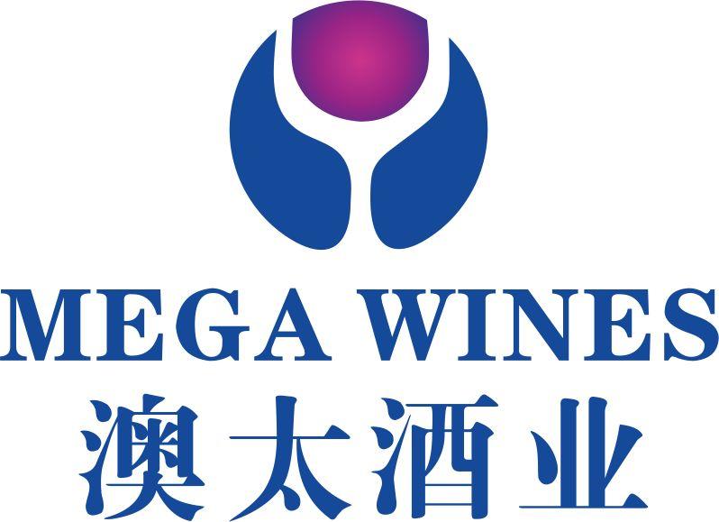 澳太酒业再次参展 Interwine | 澳洲葡萄酒品牌管理运营平台