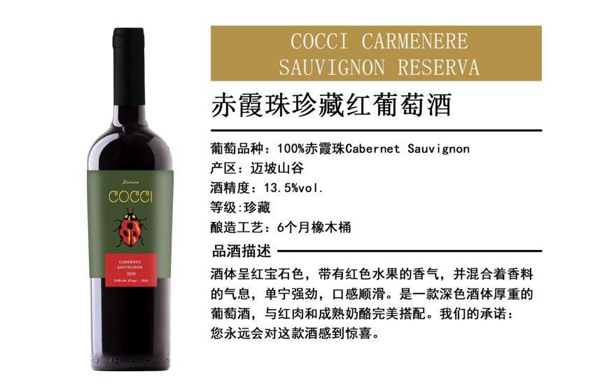展商风采 | 广州旺晗酒业期待与您一起体验智利名庄佳酿  11.9-11 Interwine