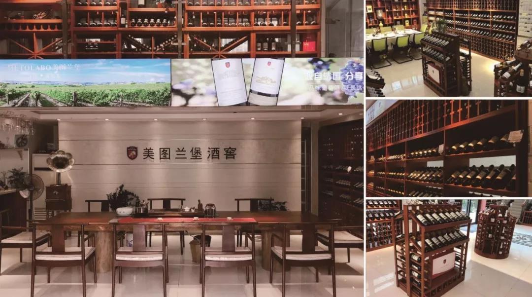 美图兰堡携精品法国、智利、意大利葡萄酒参展科通Interwine名酒展!