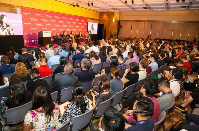 2019年Vinexpo上海展会的三大亮点