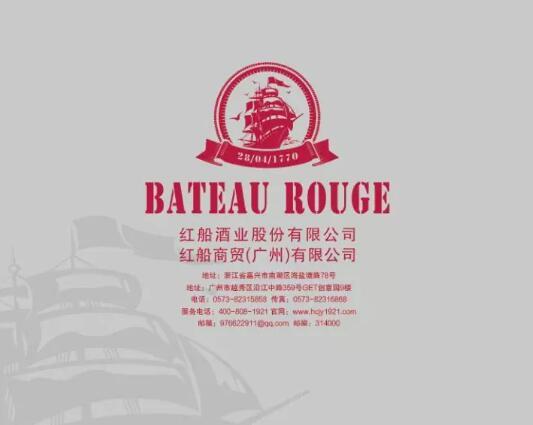 爱葡客酒庄 | 百年前,他乘红船发现澳洲新大陆,现在,他带来新大陆酿好的酒
