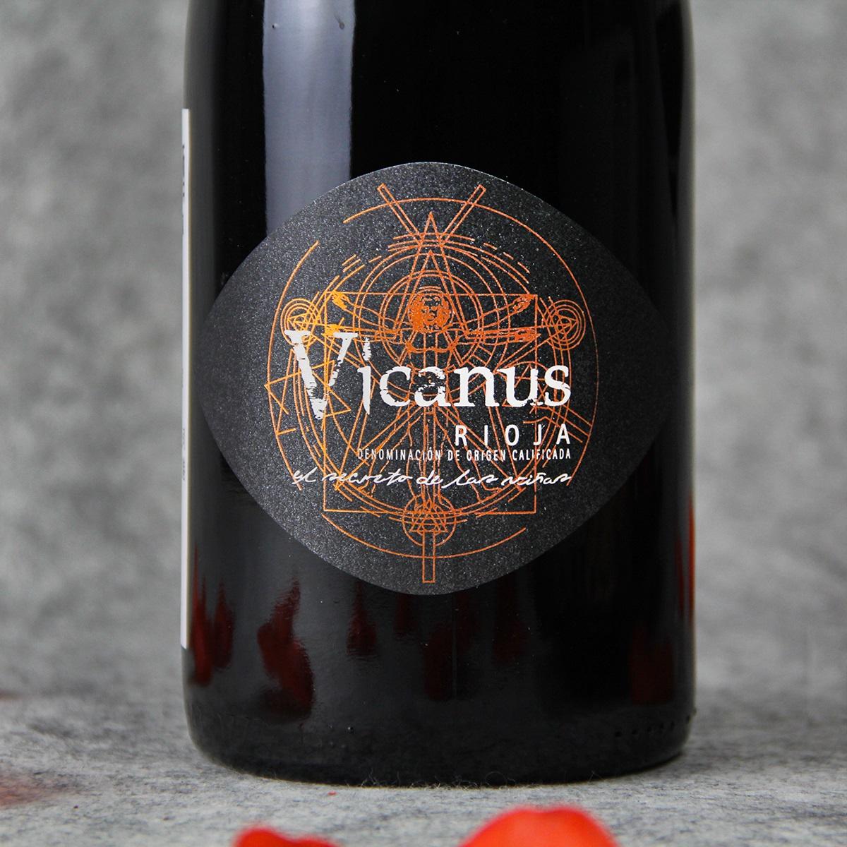 西班牙毕嘎卢斯干红葡萄酒