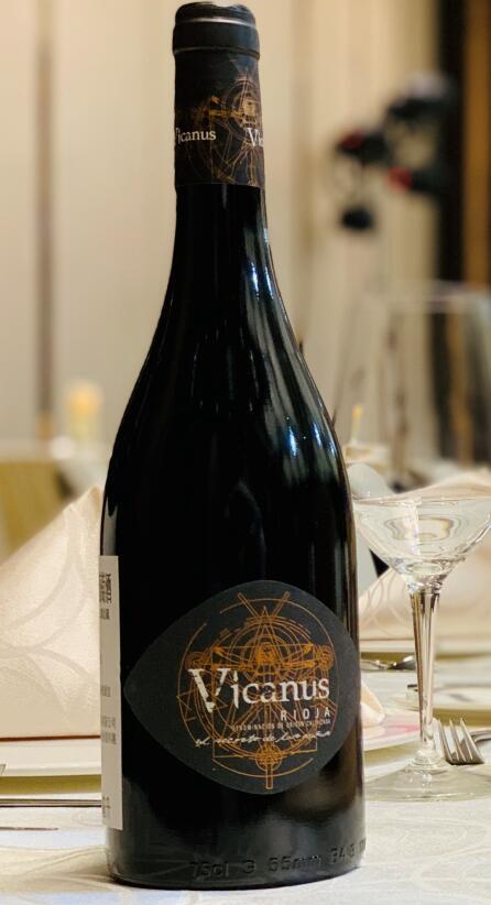 原生态•老藤蔓葡萄酒|西班牙巴厘欧兄弟酒联盟庄园