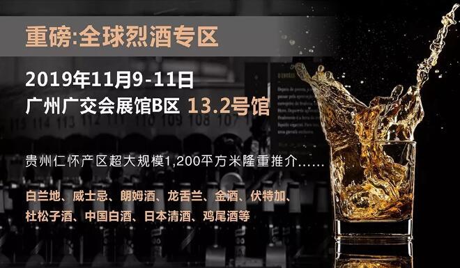 倒计时!全球下半年最大的专业葡萄酒烈酒展观展指南来啦 11.9-11 Interwine !