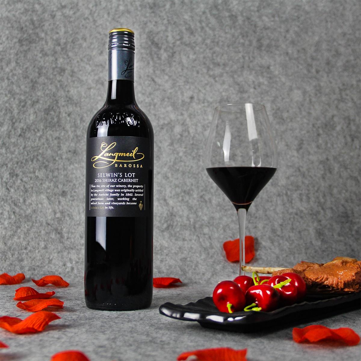 澳大利亚巴罗萨山谷朗美酒庄西拉赤霞珠赛文乐干红葡萄酒