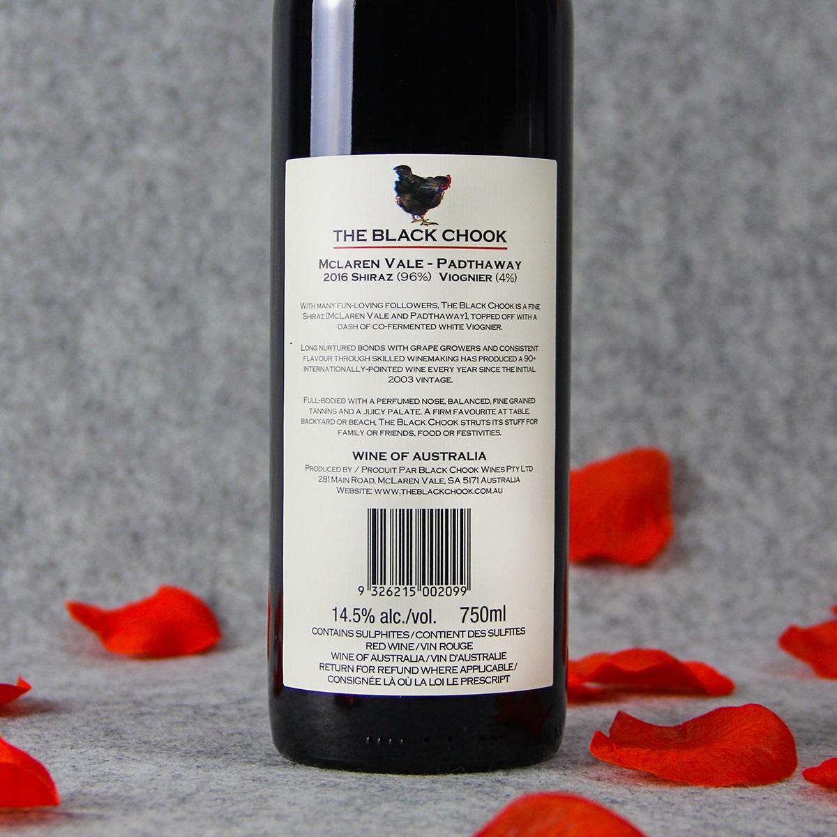 澳大利亚麦克劳伦谷潘尼斯山庄金鸡独立西拉维欧尼混酿干红葡萄酒