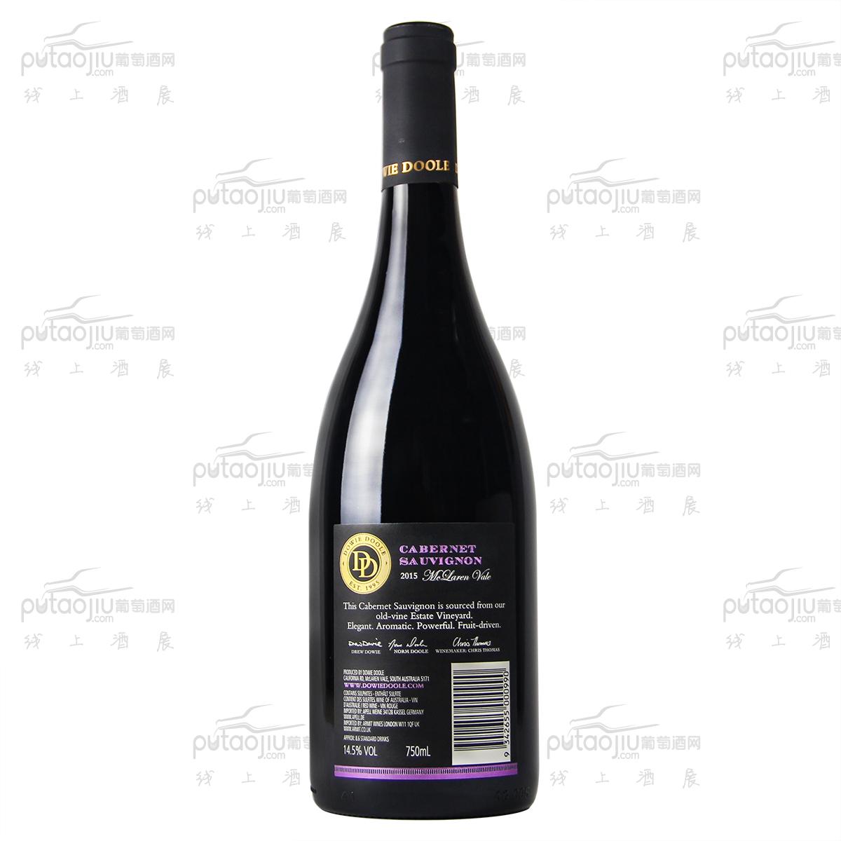 澳大利亚麦克拉伦谷产区都度庄园赤霞珠老藤红葡萄酒