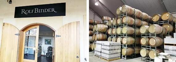 建良酒业|巴罗萨谷五星庄葡萄酒品鉴会