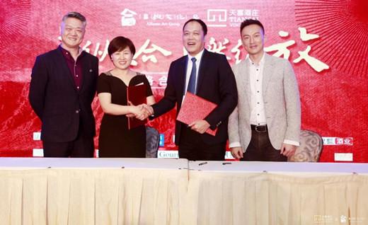 天塞酒庄成为2019首届中国年青马西坞大奖赛官方指定葡萄酒品牌