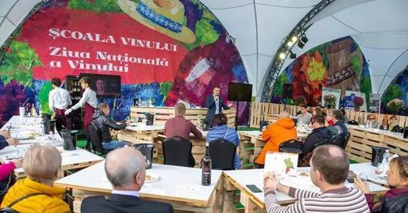 2019年摩尔多瓦国家葡萄酒节日前举办
