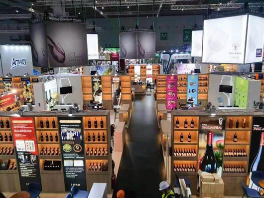第二届中国国际进口博览会在上海举行