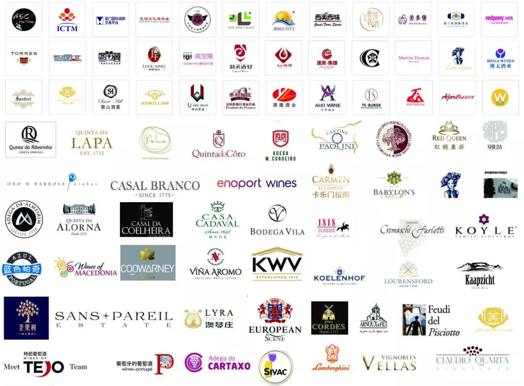 1000+展商名录大曝光!你关注的国内外高端葡萄酒品牌都在这里