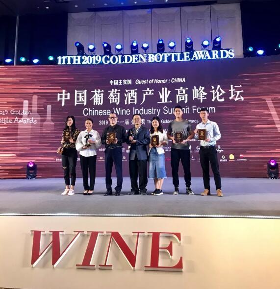 建良酒业|第十一届金樽奖颁奖典礼满载而归