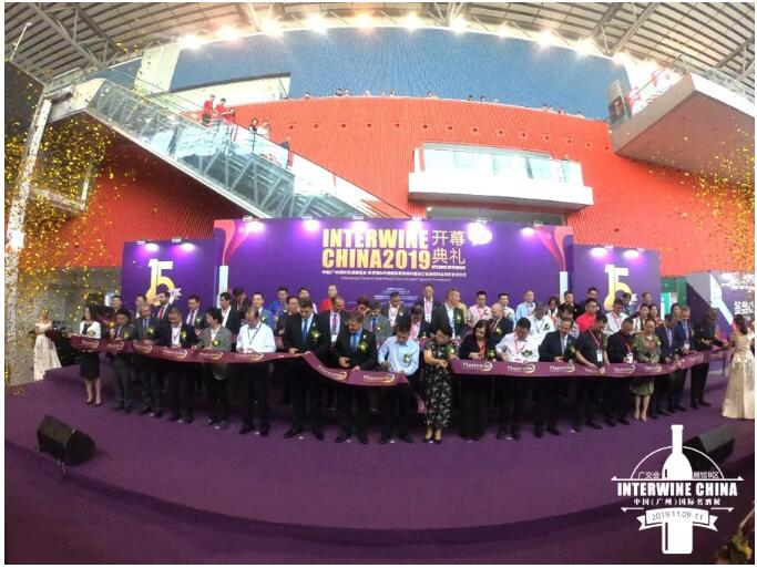 2019下半年全球最大专业葡萄酒烈酒展—第23届中国(广州)国际名酒展今日隆重开幕!