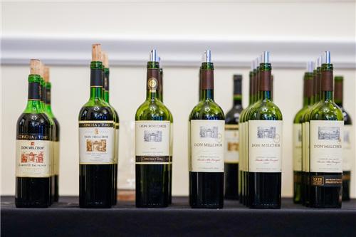 智利葡萄酒品牌魔爵红在上海举办30周年庆典活动