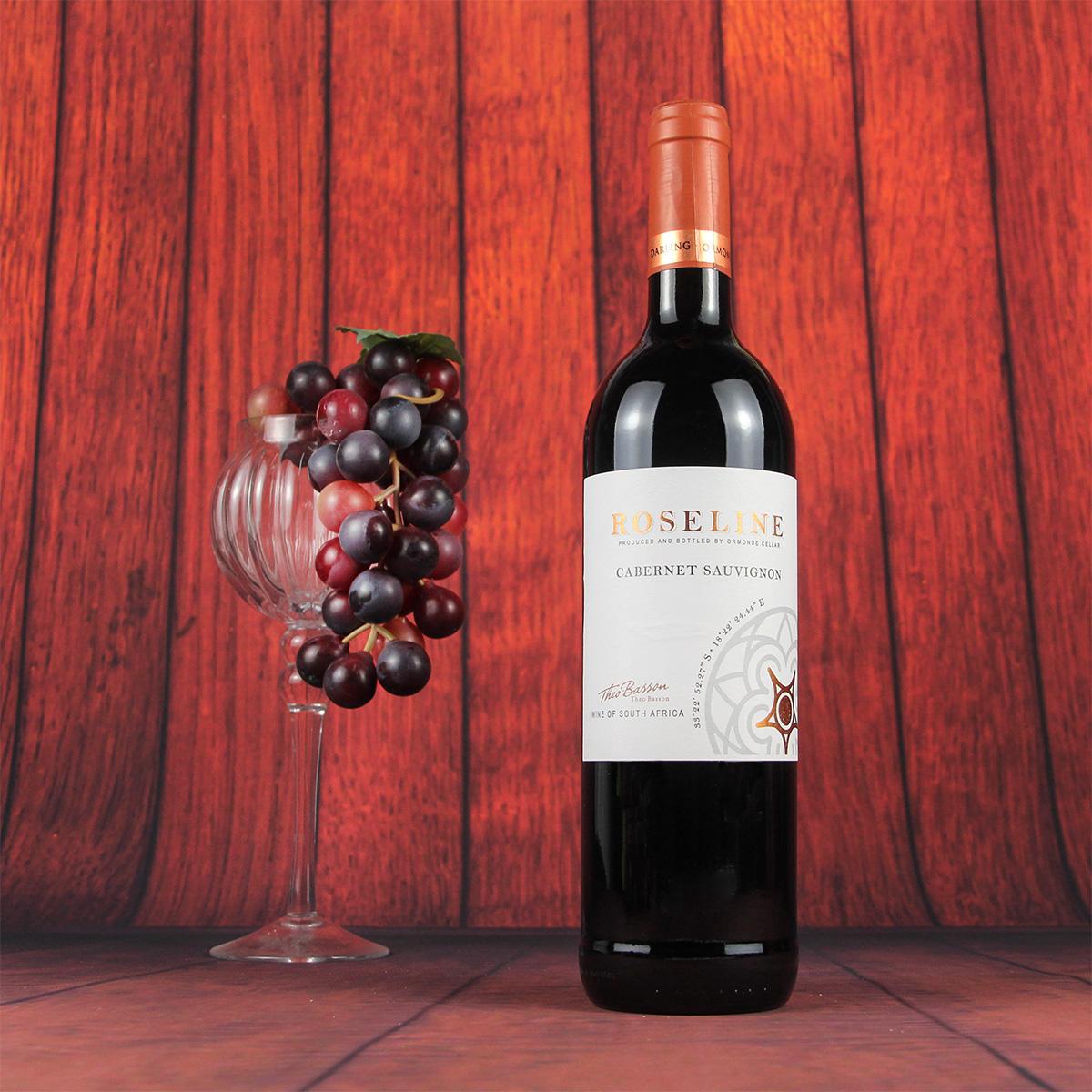 南非西开普奥曼迪酒庄赤霞珠干红葡萄酒