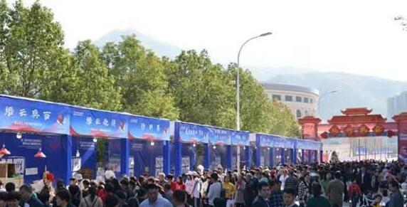 第二届青田进口葡萄酒交易会成果发布会日前举行