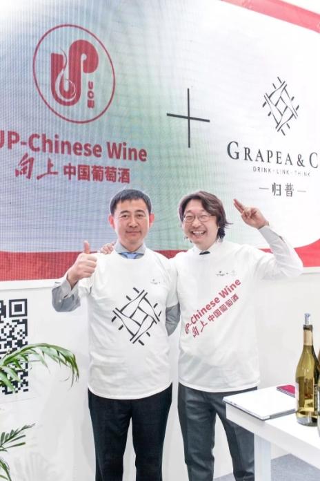 """李德美:面对""""向上的中国葡萄酒"""",消费者绝不会失望!"""