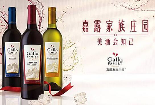 全球最大葡萄酒公司嘉露收购帕尔美高端葡萄酒品牌