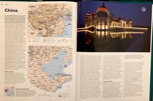 宁夏张裕摩塞尔十五世酒庄出现在《世界葡萄酒地图》第八版