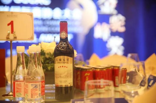 """长城葡萄酒成为2019""""一带一路""""国际商协会大会晚宴指定用酒"""