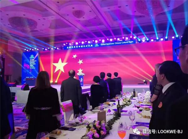 """北马其顿斯多比葡萄酒助力""""2019全球外交官中国文化之夜""""民心相通 共促世界和平"""